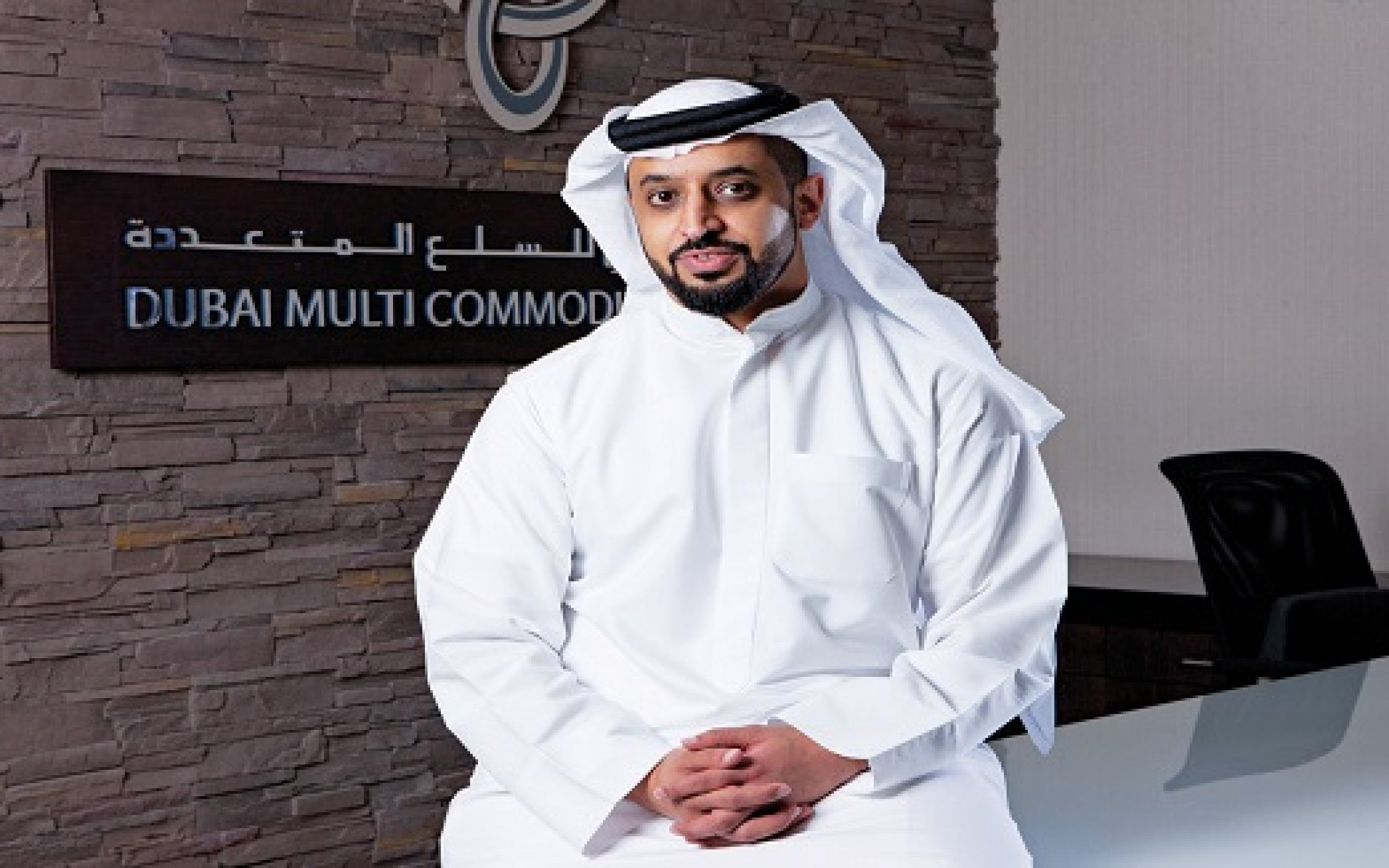 DMCC to boost trade ties between UAE and India