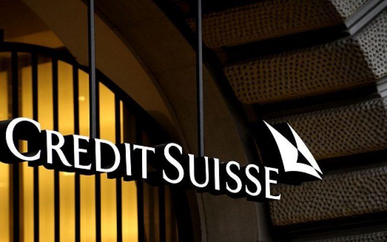 Credit Suisse forecasts Saudi Arabia