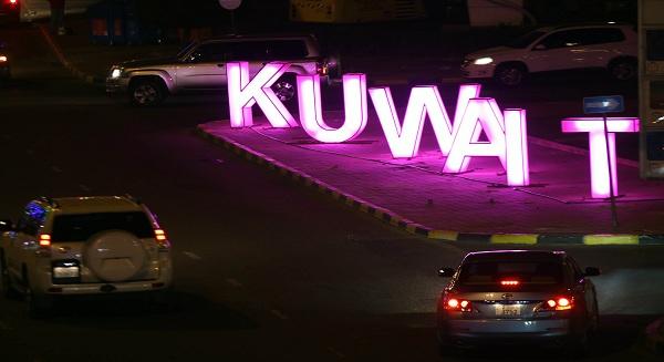 الكويت تستثمر 17 مليار دولار لتطوير مصافيها النفطية