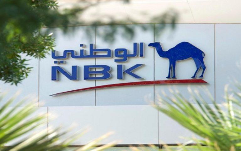 Kuwait's credit growth hit five-year high: NBK