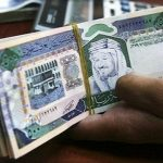 Saudi banks' distressed loans down 4% to SR16bn in Q2