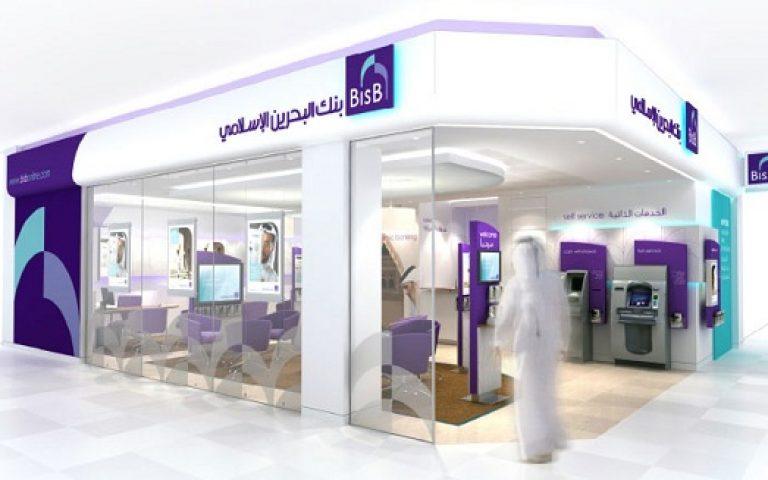 Bahrain Islamic Bank net profit rises 67pc