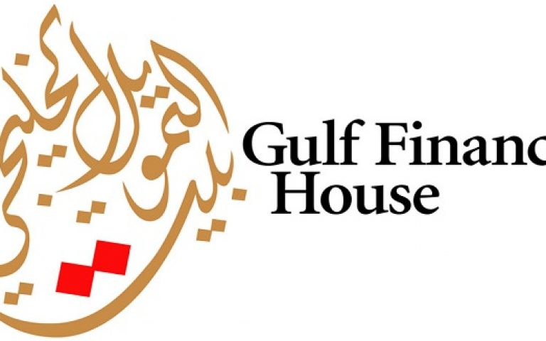 Capital Intelligence raises the ratings of Gulf Finance House