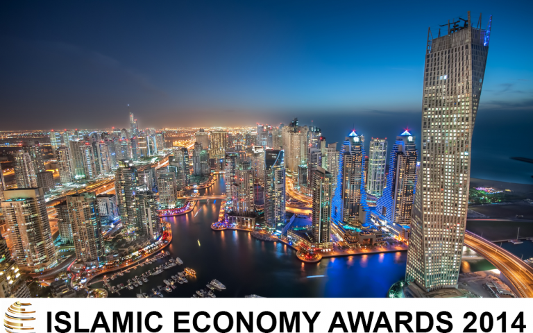 Islamic Economy Awards 2014 starts accepting the nominations