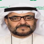 Tawfiqi: 3 million users of KFH Quran application