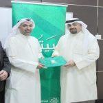 KFH recognizes Kuwaiti Public Welfare Associations