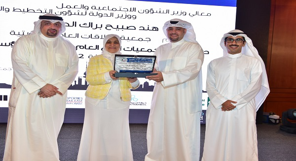 KFH Participates in Public Welfare Associations Honoring Ceremony