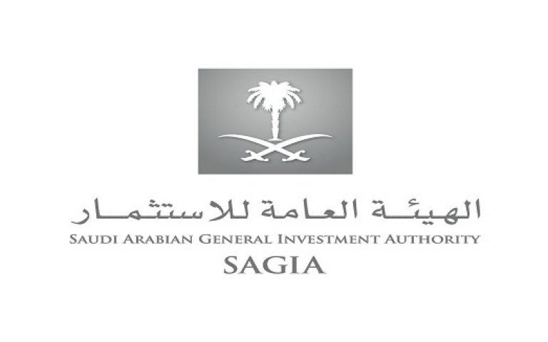 US delegation discusses SAGIA's role