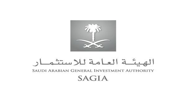 وفد أمريكي يناقش دور الهيئة العامة للإستثمار و تعزيز الفرص الاستثمارية السعودية