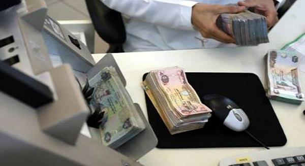 بنوك الإمارات ترفع القروض الشخصية