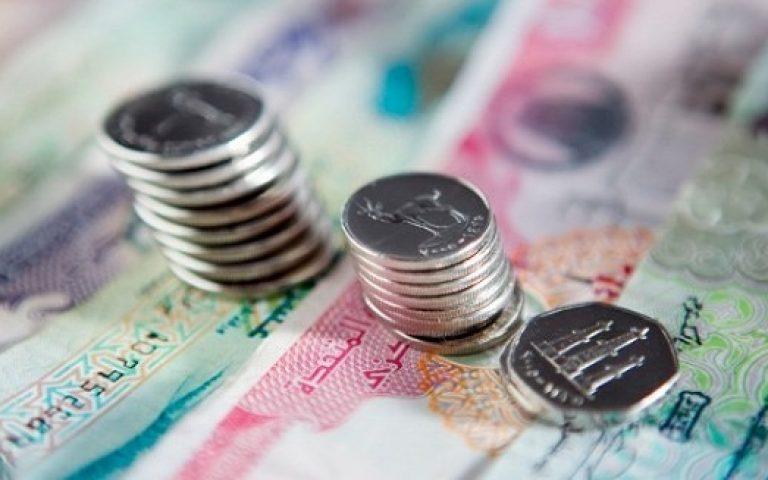 Sukuk issuance in Gulf region declines