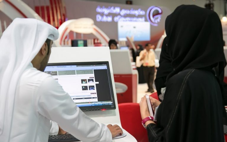 GCC e-Govt portal to be launched next year