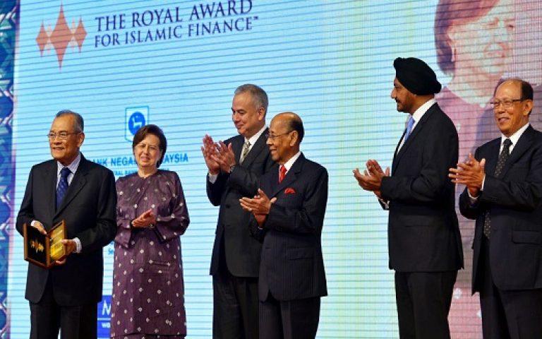 الجائزة الملكية للتمويل الإسلامي 2014