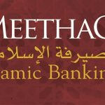 Meethaq forum highlights role of Islamic banking in developing economy
