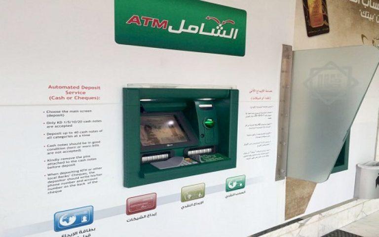 KFH Renews 22 ATMs