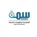 سمة»: تستعد لإستضافة المؤتمر الدولي التاسع للمعلومات الإئتمانية