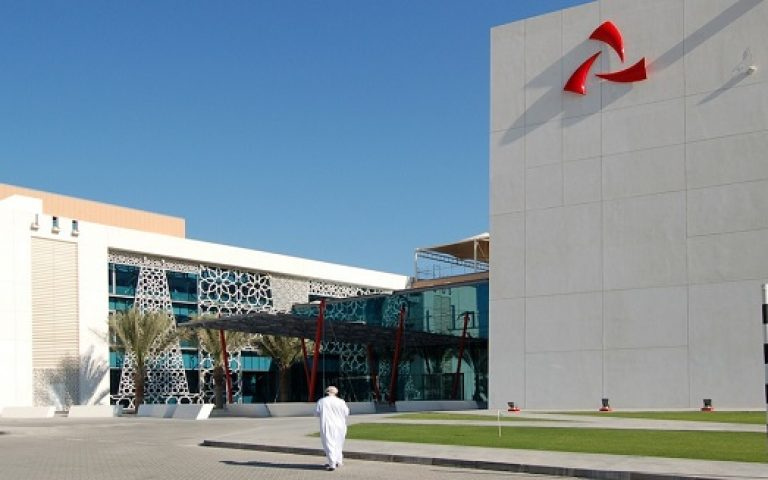 Bank Muscat, ROP join hands to launch biometric customer ID system