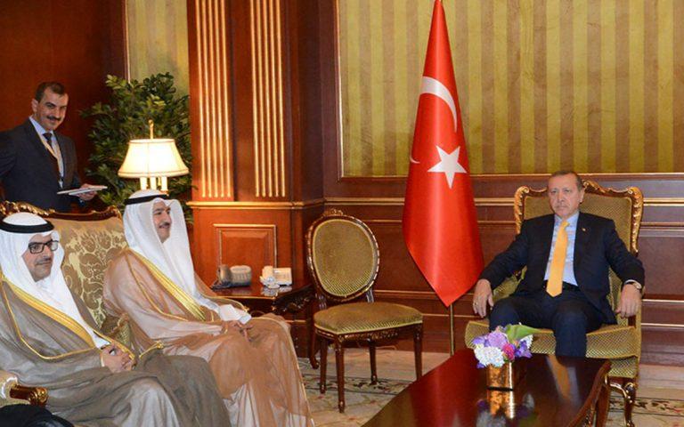 President Erdogan Praises KFH
