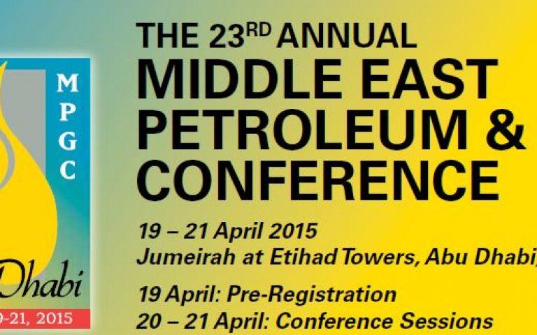 ابوظبي تستضيف مؤتمر ومعرض الشرق الاوسط للبترول و الغاز
