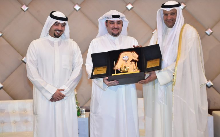 Ministry of Health Honors KFH for its Contributes & Support