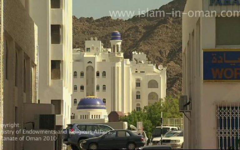 Islamic Art in Oman
