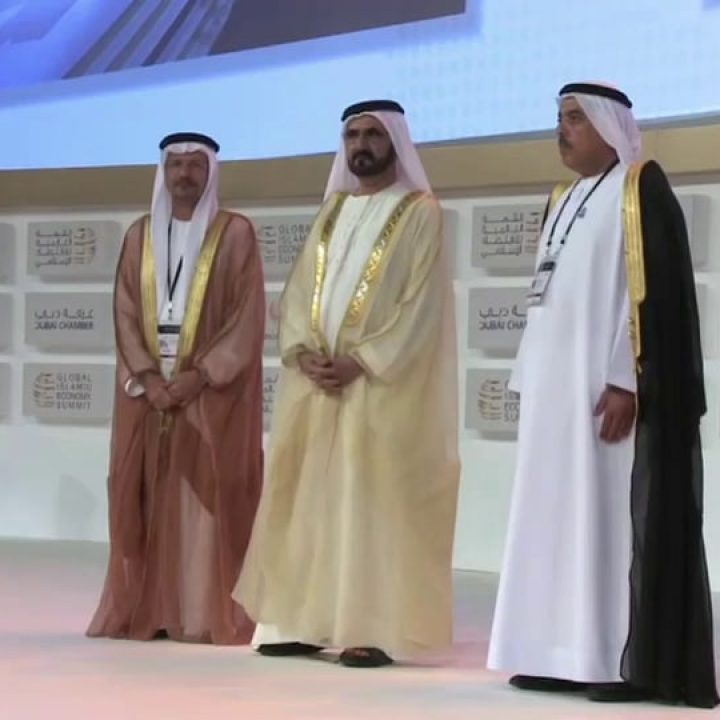 Global Islamic Economy Summit Dubai (Part 11)