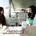 مقابلة حصرية مع مديرة مطعم ياكاموز السيدة اوزليم ياكار