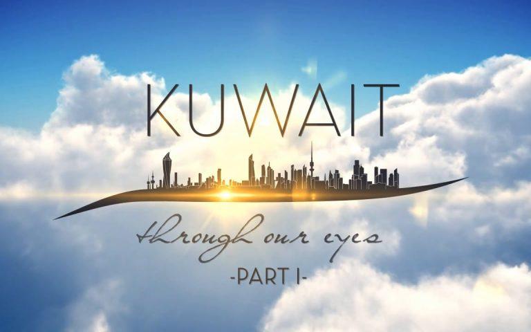 KUWAIT – Through Our Eyes (Part 1) © QCPTV