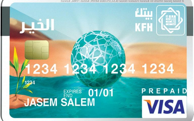 KFH Funds Haj for 2000 Pilgrims through Al-Khair Prepaid Card within 5 Years of its Launch