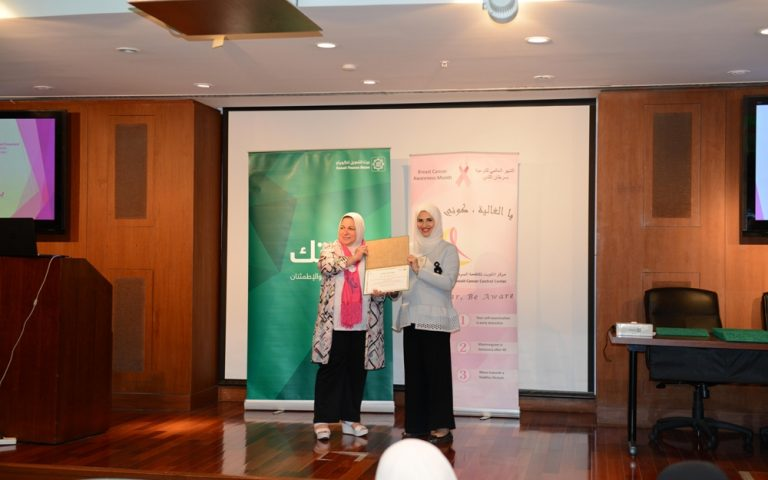KFH holds workshop to raise awareness on breast cancer