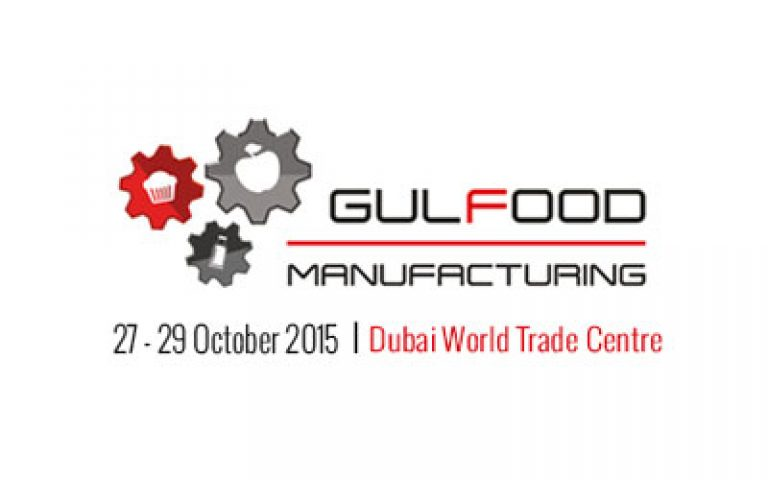 Don't miss: Gulfood Manufacturing 2015