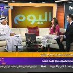 إلى أي مدى تعكس مشاريع الابراج الشاهقة.. انتعاش سوق العقارات الخليجي ؟