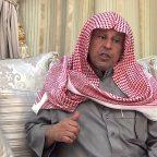 لقاء خاص – رجل الاعمال الشيخ/ مطلق بن فراج المواط