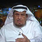الاقتصاد الخليجي .. وتحديات الحاضر والمستقبل