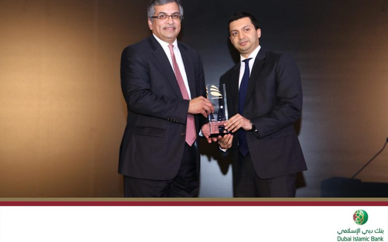 Dubai Islamic Bank recognised for financing expertise at Bonds, Loans and Sukuk Awards Middle East