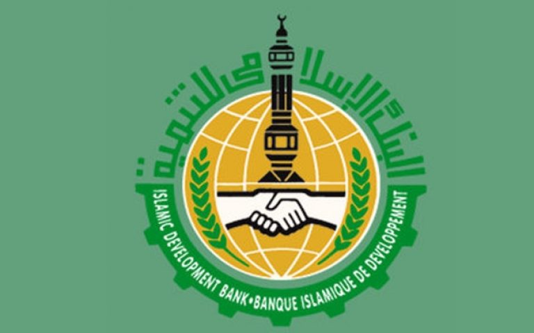 Islamic Development Bank in talks for Q1 sukuk issue