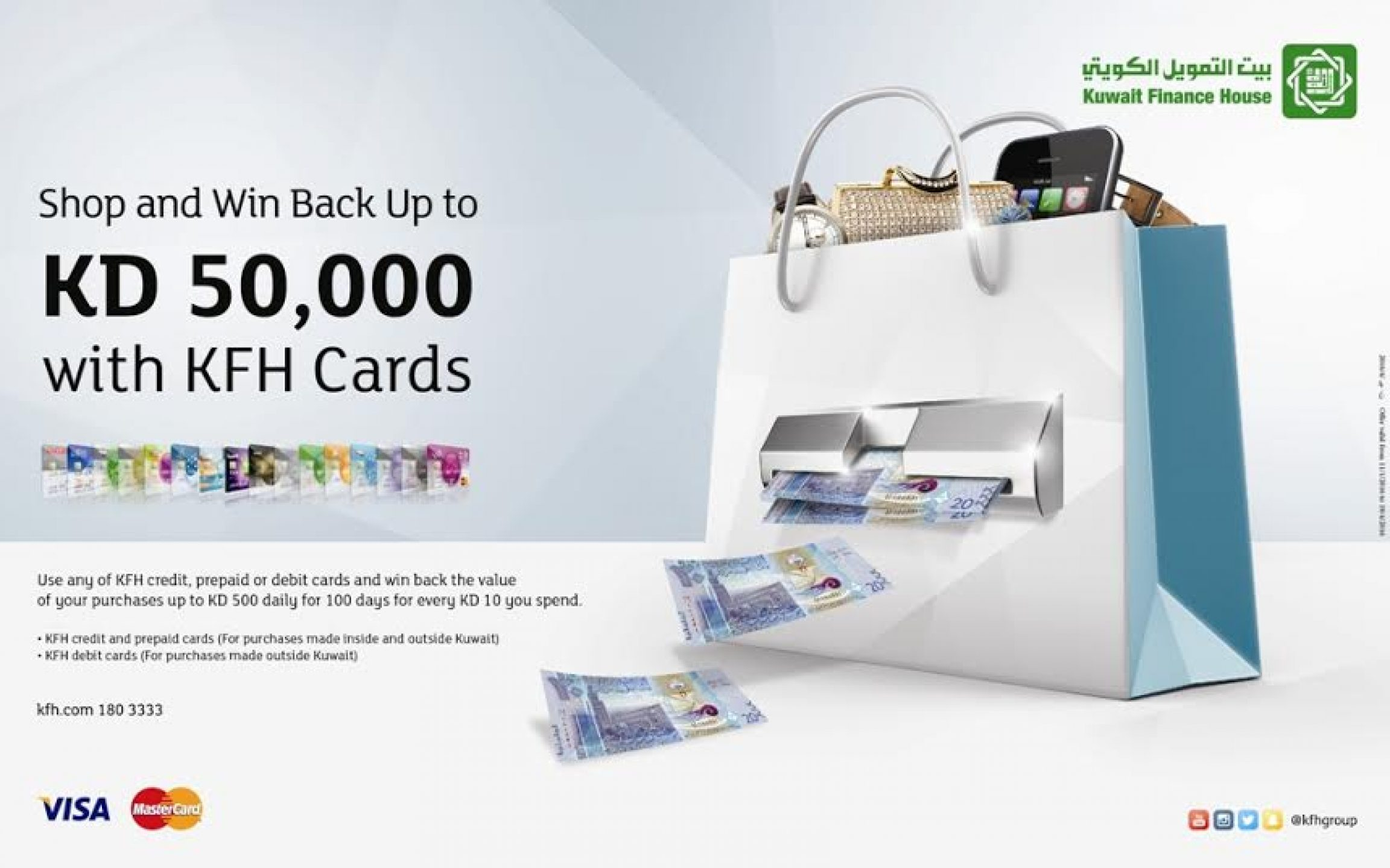 KFH Names 7 Winners of Banking Cards Campaign 4th Draw