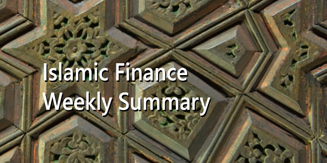 islamic finance news