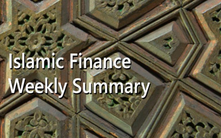 أخبار التمويل الإسلامي: فشل إجتماع الدوحة يدفع أسواق البورصة نحوعدم الأستقرار