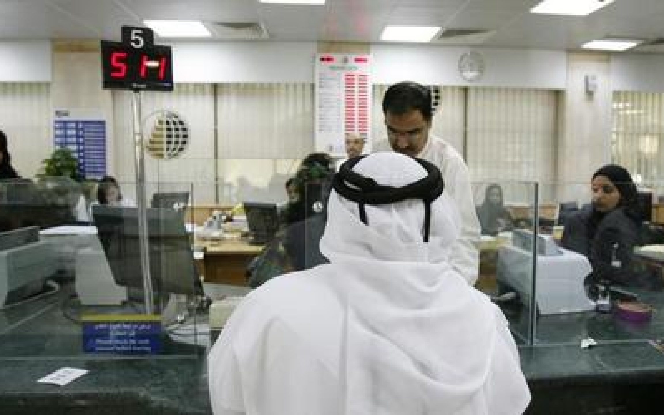 Low oil price reflects high pressure over UAE Banks