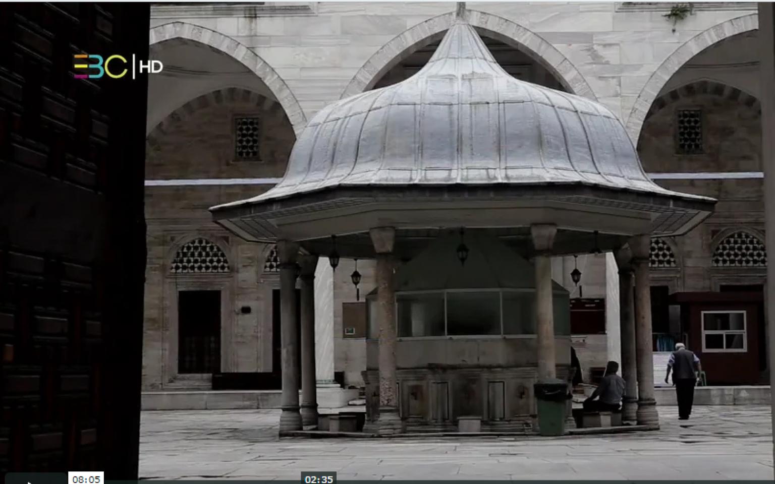 Sehzade Mosque