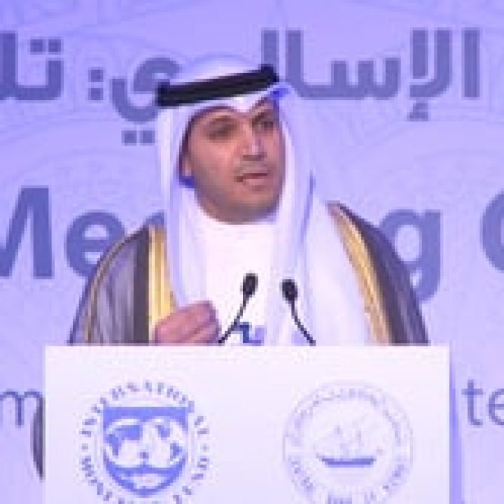 H.E. Al-Hashel: Islamic Finance: Past, Present, Future