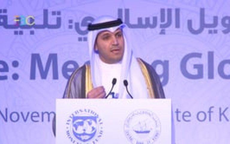 H.E. Al-Hashel: Islamic Finance: Past, Present, Future