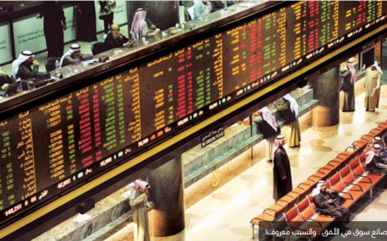 سوق الاوراق المالية