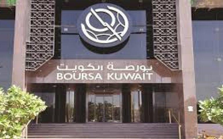 بورصة الكويت تنفذ بيع 12 ورقة مالية مدرجة وغير مدرجة لحساب وزارة العدل الكويت