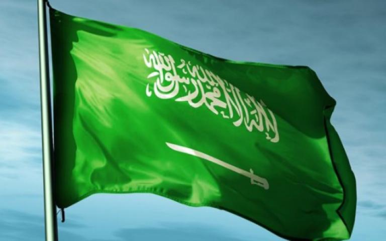 السعودية: تشكيل لجنة عليا برئاسة ولي العهد لمكافحة الفساد
