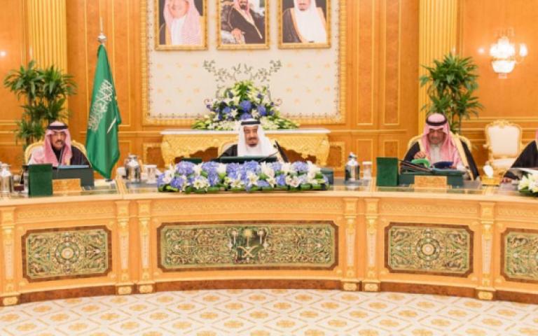 مجلس الشؤون الاقتصادية السعودي يؤكد الالتزام بحماية حقوق الافراد والكيانات الاقتصادية