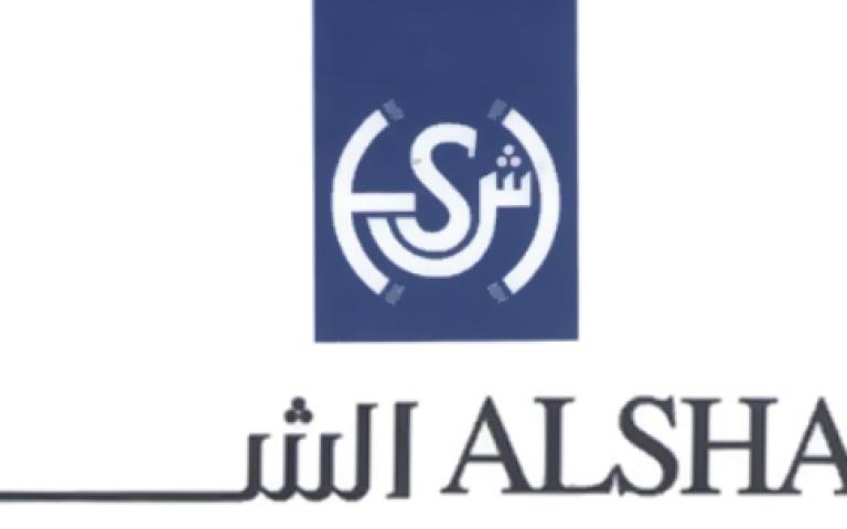 «الشال»: جدل حول الصندوق السيادي الكويتي (القبس الاليكتروني)