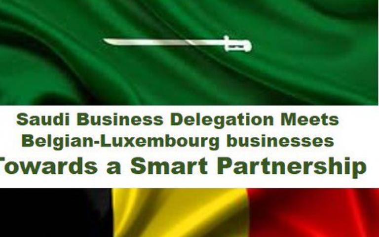"""منتدى ببلجيكا يؤكد وجود """"فرص وافرة"""" لتعزيز العلاقات الاقتصادية مع السعودية بروكسل"""
