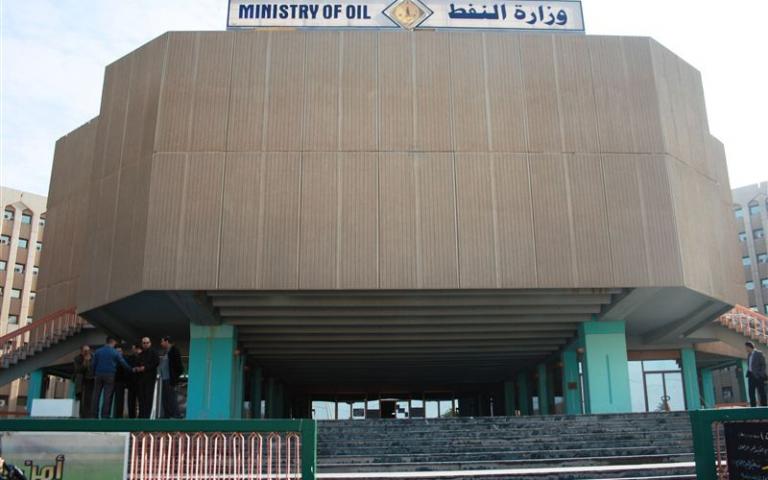 وزارة النفط العراقية تمد انبوبا بديلا لنقل النفط من كركوك الى تركيا بغداد